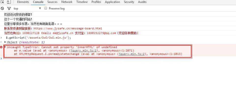 [笔记]关于pjax清除script导致部分js文件无法加载的解决