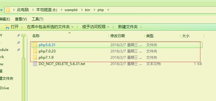 Windows环境下Composer的安装教程