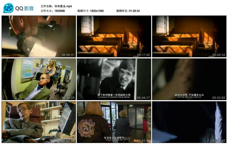 《传奇霍金》英语中字1080P 2017年欧美纪录片