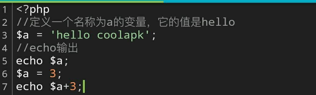 #3 PHP中的变量(一)